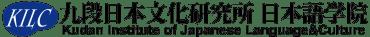 kudan Institute of Japanese