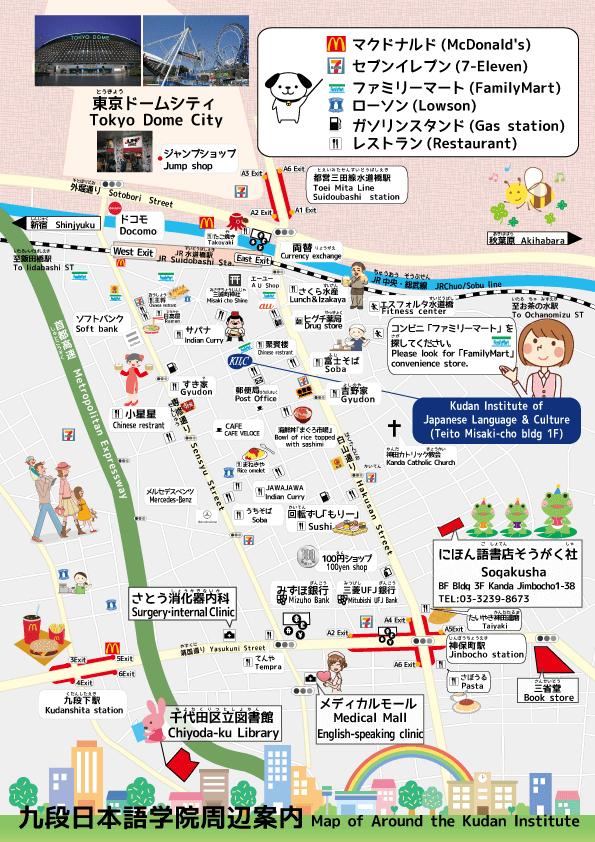 kudan_map