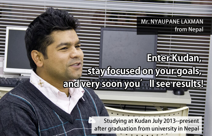 Interview with Kudan student.