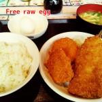 """""""さくら水産"""" Lunch ~Kudan food info~"""
