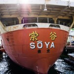 Story of Antarctic research vessel Soya (宗谷)