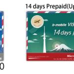 How can I get Sim card in Japan?(日本でSimカードを買うためには?)