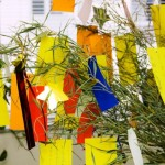 七夕(たなばた)Tanabata festival