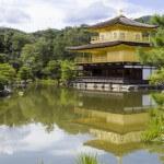 京都旅行(Kyoto trip, Summer Holiday Course)