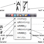 日本語の入力方法 / How to Japanese Input method .