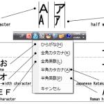 日本語の入力方法 / Input method for Japanese.