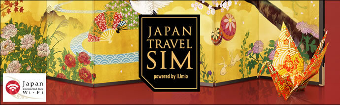 New usefull SIM card information. 便利なSIMカードの紹介。