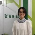 Interview with Kudan graduate.採訪九段畢業。邱(台彎)
