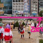 乙女ロード Otome Road