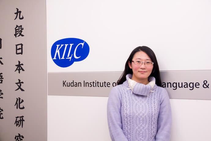 Interview with Kudan graduate.採訪九段畢業。李慧玲(台彎)