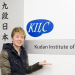 Interview with Kudan graduate.採訪九段畢業。Chan Nga Pan(香港)