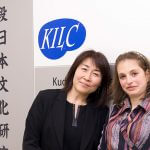 Interview with Kudan graduate. Anna(Russia)