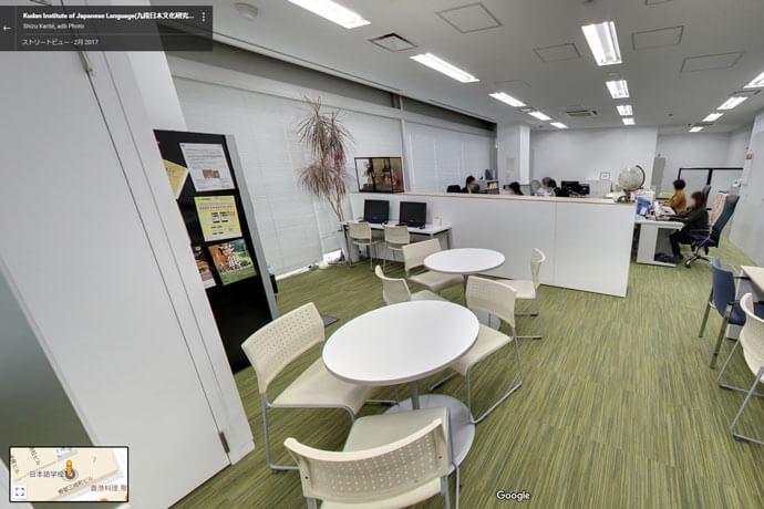 Kudan virtual trip (Kudan indoor view)