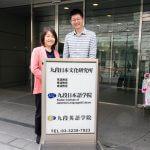 九段畢業生留言(台灣)Message from Kudan graduate (Taiwan)