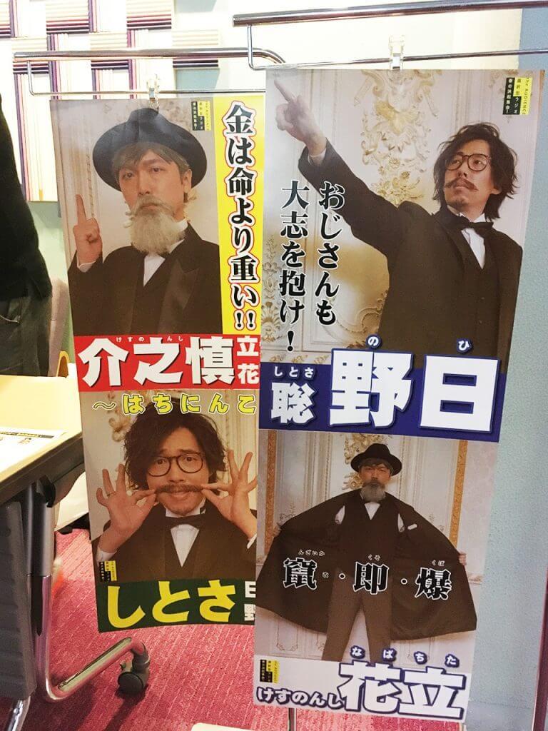 私が日本ではまったもの(声優)