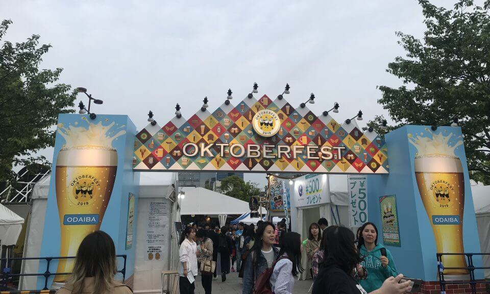 Meat Festival, Hawaii Festival and Oktoberfest(肉・ハワイ・オクトーバーフェス )