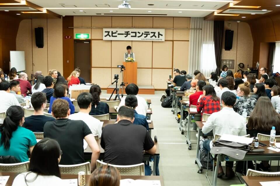 Kudan Speech Contest2019 Best3