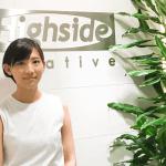 Interview with Kudan graduate. 採訪九段畢業 Joyce (Taiwan)