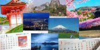 私が日本ではまったもの(日本)