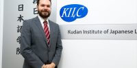Interview with Kudan graduate.【Jordan(USA)】