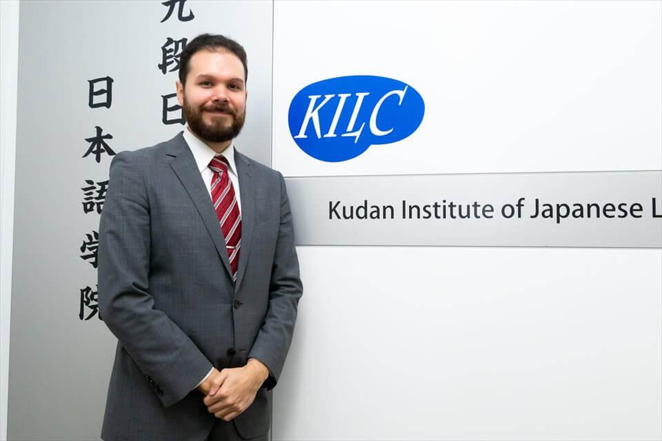 Interview with Kudan graduate.【Jordan(USA)】