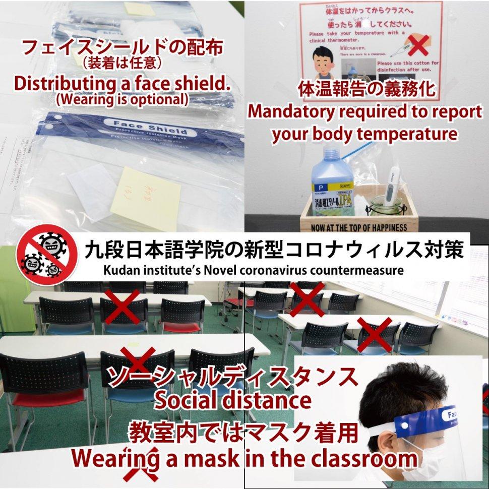 6月1日学校での授業再開と徹底した感染防止対策           June 1st School restarts and thorough infection control measures
