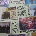 九段ミラクル A miracle of Kudan Institute