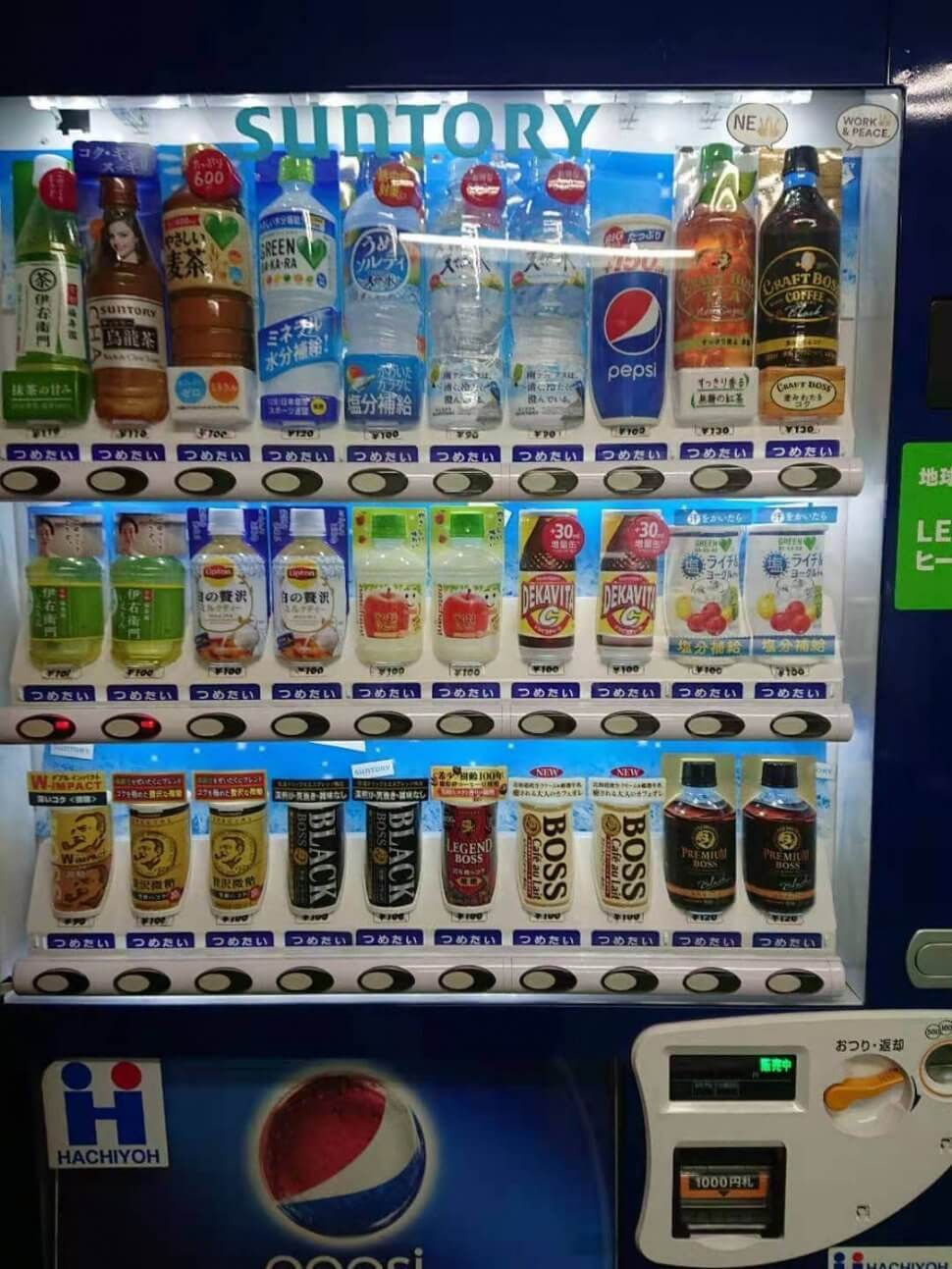 九段の自販機(じはんき)も寒い季節に合わせて衣替え 飲み物売れ筋ランキングも発表!!