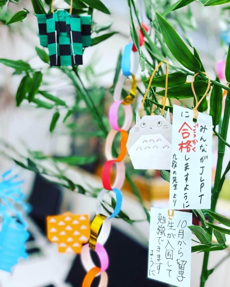 九段の笹飾り(Sasa-kazari)
