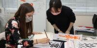日本の大学生との書道体験  Calligraphy experience with Japanese University students