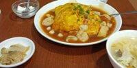 天津飯(てんしんはん) Tianjin Rice?