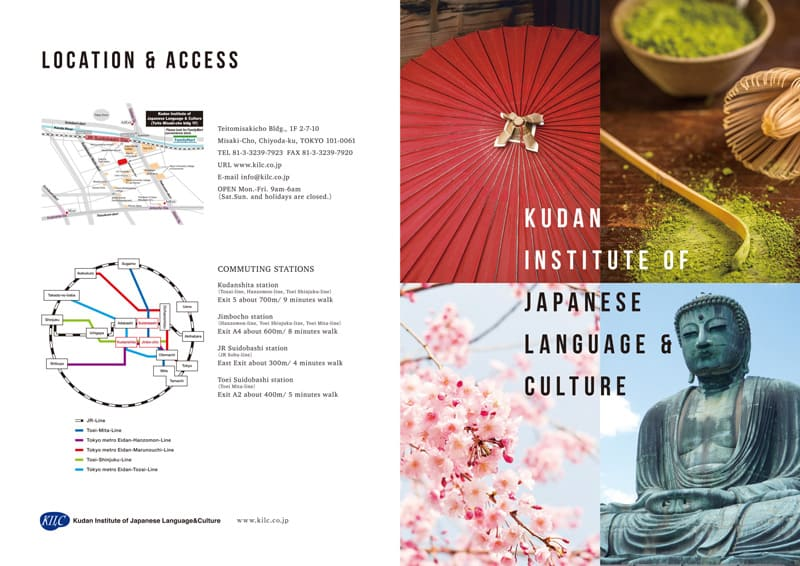 Pamphlet of Kudan Institute of japanese Language & Culture