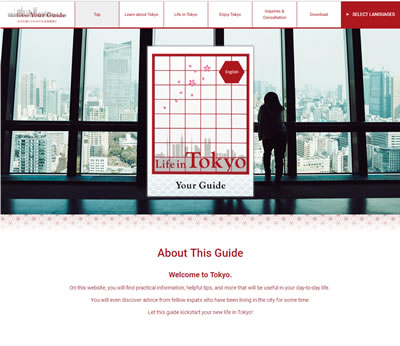 Life in Tokyo Your Guide -Website for Foreign Residents in Tokyo