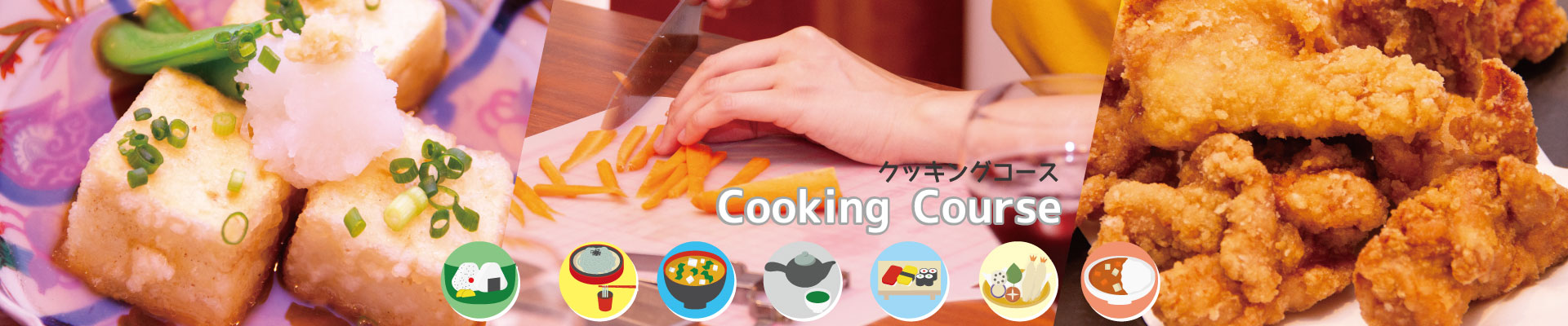 Japanese Cooking course