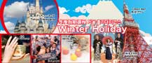 WinterHoliday